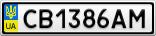 Номерной знак - CB1386AM