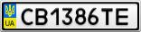 Номерной знак - CB1386TE