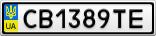 Номерной знак - CB1389TE