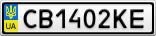 Номерной знак - CB1402KE