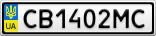 Номерной знак - CB1402MC