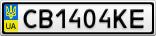 Номерной знак - CB1404KE