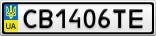 Номерной знак - CB1406TE