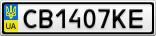 Номерной знак - CB1407KE