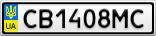 Номерной знак - CB1408MC