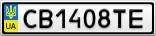 Номерной знак - CB1408TE