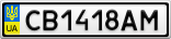 Номерной знак - CB1418AM