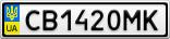 Номерной знак - CB1420MK