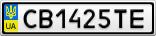 Номерной знак - CB1425TE