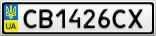 Номерной знак - CB1426CX