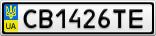 Номерной знак - CB1426TE