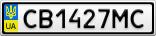 Номерной знак - CB1427MC