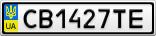 Номерной знак - CB1427TE