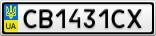 Номерной знак - CB1431CX