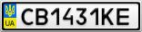 Номерной знак - CB1431KE