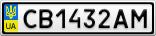 Номерной знак - CB1432AM