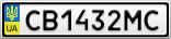 Номерной знак - CB1432MC