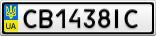 Номерной знак - CB1438IC