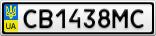 Номерной знак - CB1438MC