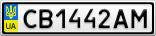 Номерной знак - CB1442AM