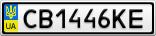 Номерной знак - CB1446KE