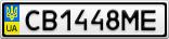 Номерной знак - CB1448ME