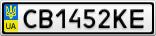 Номерной знак - CB1452KE