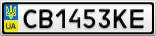 Номерной знак - CB1453KE
