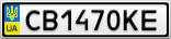 Номерной знак - CB1470KE