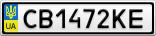 Номерной знак - CB1472KE