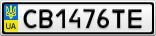 Номерной знак - CB1476TE