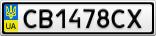 Номерной знак - CB1478CX
