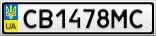 Номерной знак - CB1478MC