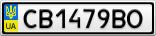 Номерной знак - CB1479BO