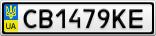 Номерной знак - CB1479KE