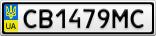 Номерной знак - CB1479MC