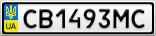 Номерной знак - CB1493MC