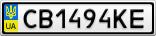 Номерной знак - CB1494KE