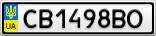 Номерной знак - CB1498BO