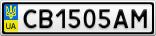 Номерной знак - CB1505AM