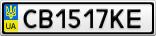 Номерной знак - CB1517KE