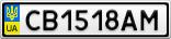 Номерной знак - CB1518AM