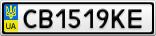Номерной знак - CB1519KE