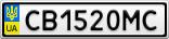 Номерной знак - CB1520MC