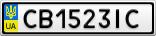 Номерной знак - CB1523IC