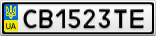 Номерной знак - CB1523TE