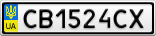 Номерной знак - CB1524CX