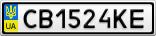 Номерной знак - CB1524KE