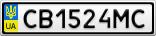 Номерной знак - CB1524MC