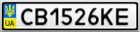 Номерной знак - CB1526KE